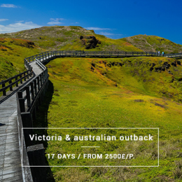 Victoria & Australian Outback